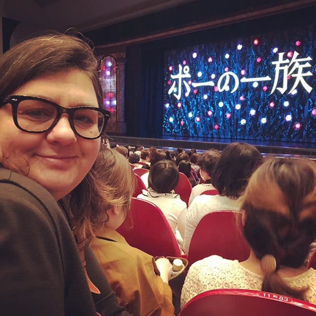 初めての宝塚歌劇